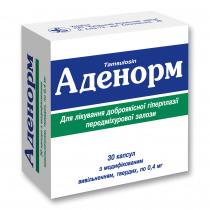 http://www.vitamin.com.ua/image/catalog/51.jpg